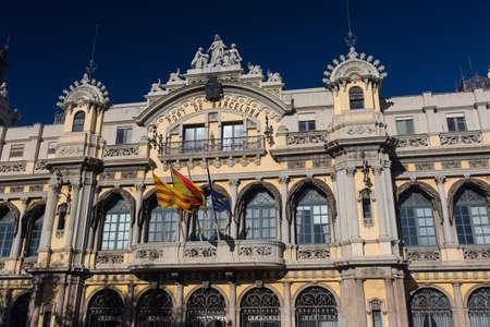 Port of Barcelona building in the city of Barcelona (Spain)