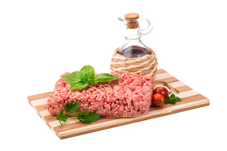 Stuffed raw meat with basil photo