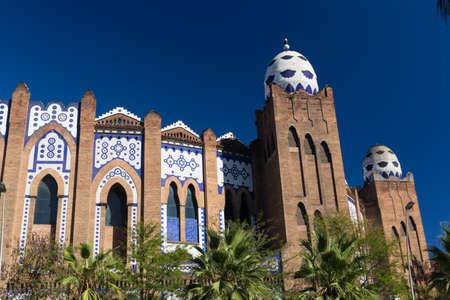 monumental: Barcelona bullring La Monumental mosaic egg detail in Gran via