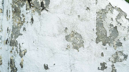 Texture, wall, concrete, it can be used as a background. Wall fragment with scratches and crack. concrete wall. Archivio Fotografico - 149828861