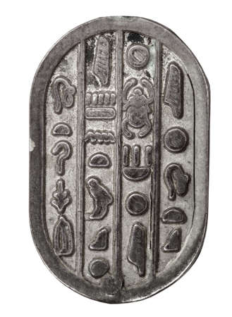 pewter: Old silver egyptian brooch in isolated on white  Super macro