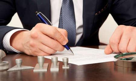 弁護士、公証人の署名当事務所からの書類