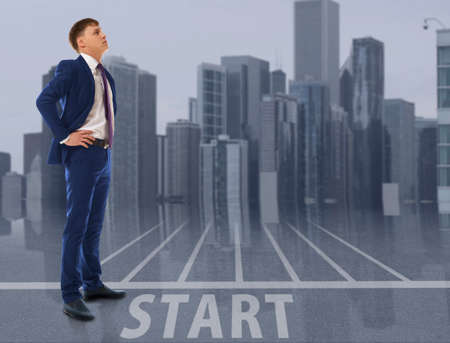 capitalist: Startup. Businessman looking at city. Business concept