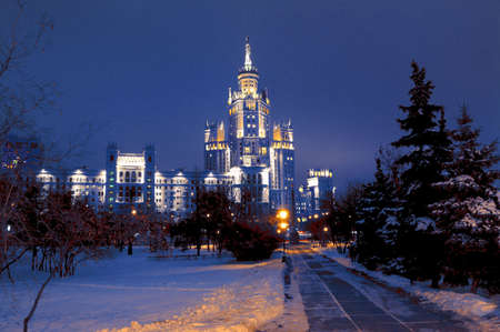 Evening city. Moscow.High-rise building. photo