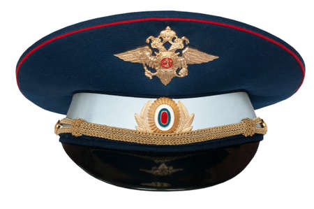 constable: Peak-cap of the Russian officer of traffic Editorial