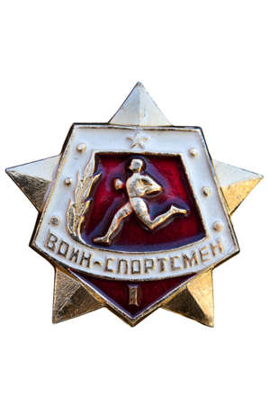 Badges of Russian military man, athlete, photo