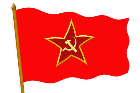 hammer and sickle: flag red star sickle and hammer