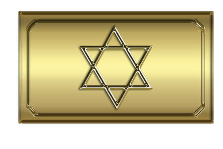 zionism: David s star on a metal plate