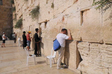 mishnah: JERUSALEM -July 27 : Jews prays at the Western Wall July 27 , 2012 in Jerusalem, Israel. Editorial
