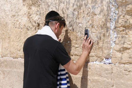 kippah: JERUSALEM -July 27 : Jews prays at the Western Wall July 27 , 2012 in Jerusalem, Israel. Editorial