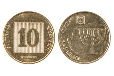 sheqalim: New coins Israel agora