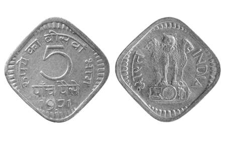 The Indian coin on a white background Banco de Imagens