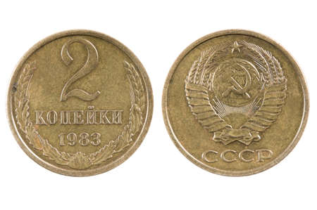 Old coin of the USSR 2 kopeks 1983