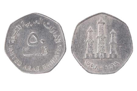 coin of Arab Emirates. photo