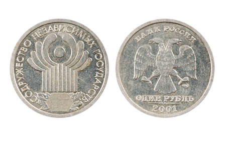 ruble: One russian ruble coin