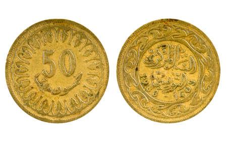 tunisie: Tunisian 50 Milleme Coin