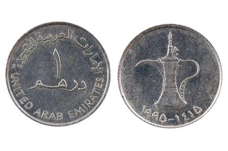 United Arab Emirates one dirham photo