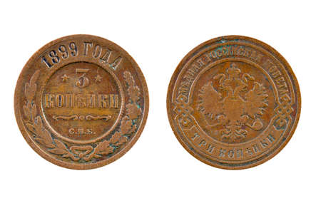 kopek: Old Russian imperial coin three kopeks.