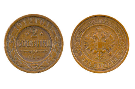 kopek: Old Russian imperial coin two kopeks.