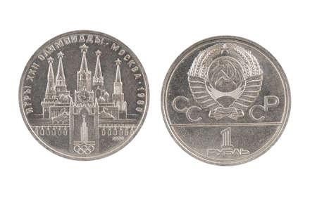 commemorative: Old Soviet commemorative coin