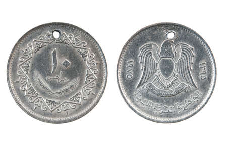 coin of Egypt photo