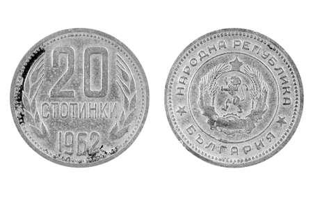 monedas antiguas: Monedas antiguas a Bulgaria Foto de archivo