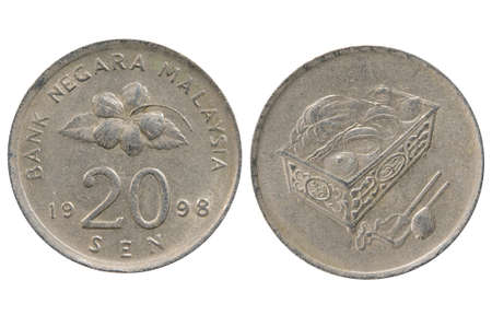 Malaysian 20 cent tails coin on a white background 免版税图像