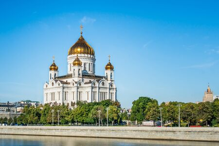 Russian orthodox Cathedral of Christ the Saviour in Moscow, Russia Stock Photo
