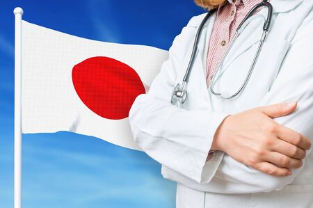 Medical system of health care in the Japan. 3D rendered illustration. Stockfoto