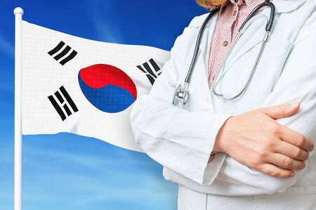 Medical system of health care in the South Korea. 3D rendered illustration. Stok Fotoğraf - 133458306