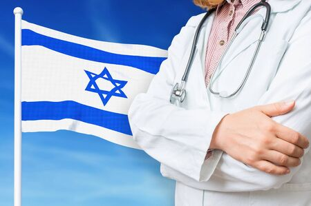 Medical system of health care in the Israel. 3D rendered illustration. Stockfoto