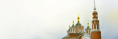 Beutiful dome of Orthodox Church in Kolomna, city Golden Ring of Russia. Horizontal banner with copy space. Sightseeing, History, travelling, religion, architecture. Sun fleck and duotone