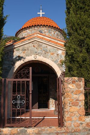 Entrance to the Stavrovouni Monastery, Greek Orthodox monastery which stands on the top of the mountain, Cyprus. Horizontal