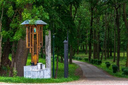 The entrance to the Sturdza Castle at Miclauseni, Romania Editorial