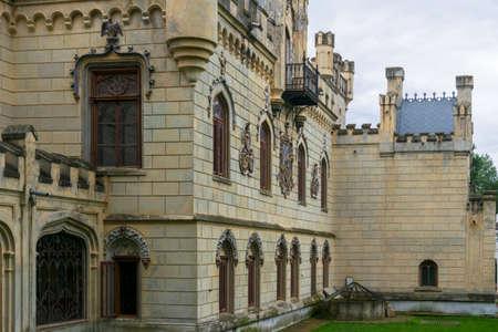 The lateral walls of Sturdza Castle, Miclauseni, Romania