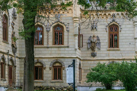 The facade of the Sturdza Castle from Miclauseni, Romania