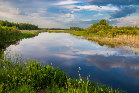 windless: Landscape with River windless summer evening