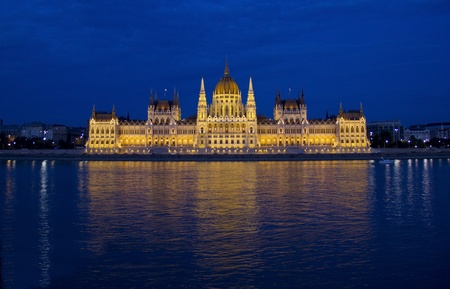 Parlament: Parlament of hungary by night