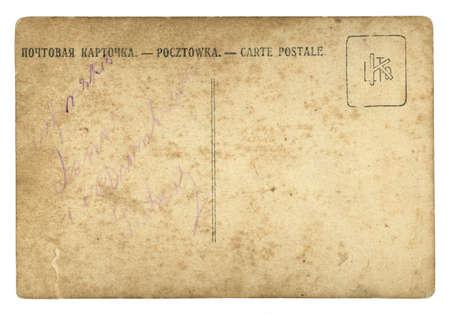 outworn: Old postcard