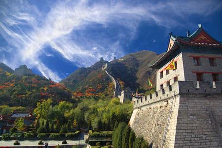 ancient brick wall: Great wall in China, near Beijing.