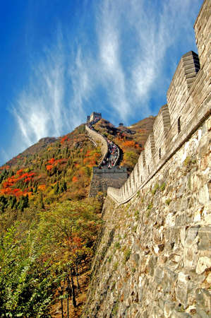Great wall in autumn, China photo