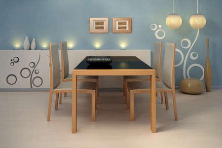 Design interior. Modern kitchen. Stock Photo