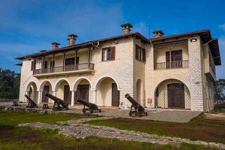 The Byzantine Museum of Ioannina in Greece is housed in one of the buildings of citadel (Its Kale) of Ioannina. The central section was built in the 1960s and originally functioned as a Royal Pavilion