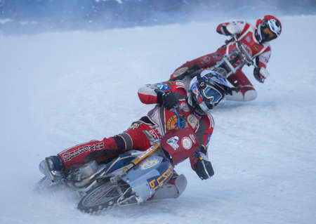 The Russian city of Lukhovitsy, Moscow oblast. February 5, 2017. The competition for motorcycling on ice. Editorial