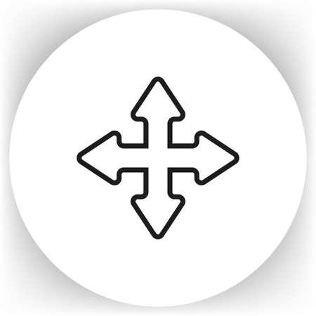 Plain arrows, black vector illustration Иллюстрация