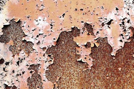 Grunge rusty metal wall texture Stock Photo - 4587346