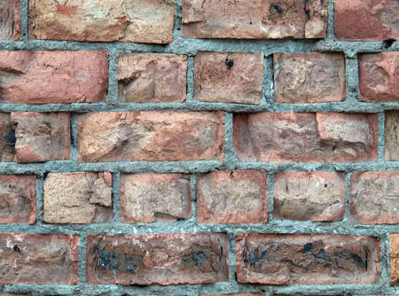 Detailed brick wall background - brick wall texture set #1 photo