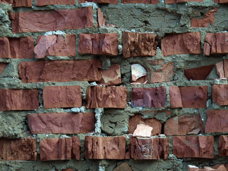Detailed brick wall background - texture set #6 photo