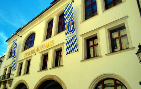 munich: known building in Munich