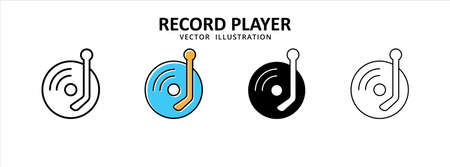 vinyl disc record music player icon vector illustration simple flat line graphic design